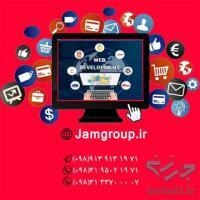 طراحی سایت ریسپانسیو توسط تیم مجرب