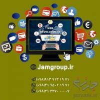 طراحی سایت فروشگاه اینترنتی توسط تیم ماهر 09139131971