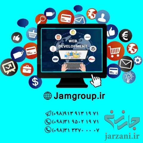 طراحی سایت خبری توسط تیم مجرب09139131971
