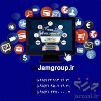 طراحی سایت هتل توسط مشاوران بازاریابی اینترنتی جَم