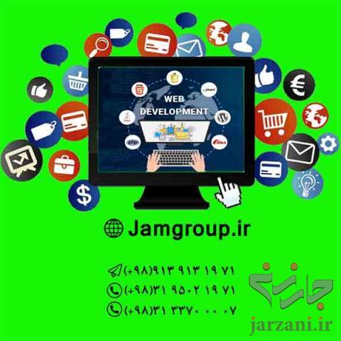 طراحی سایت گردشگری توسط مشاوران بازاریابی اینترنتی جَم