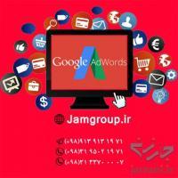 تبلیغات اینترنتی در اصفهان توسط گروهی فوق ماهر