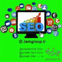 سئو کار در اصفهان توسط مشاوران بازاریابی اینترنتی جَم