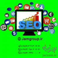 لینک سازی داخلی وب سایت توسط تیم مجرب09139131971