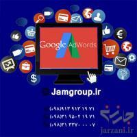 مشاوره بازاریابی اینترنتی توسط تیم مجرب جَم