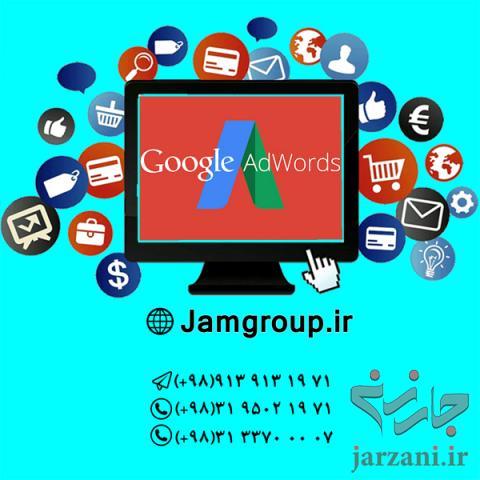 افزایش فروش محصولات توسط مشاوران بازاریابی اینترنتی جَم