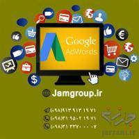 تبلیغ اینترنتی توسط تیم مچرب جَم