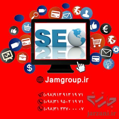 برند سازی توسط مشاوران بازاریابی اینترنتی جَم