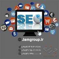 مشاوران بازاریابی اینترنتی جَم